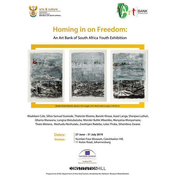Press Release – Homing in on Freedom: Art Bank of South Africa Youth Exhibition 2019